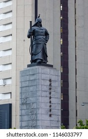 Seoul, South Korea - Sep 21, 2016. Statue of Admiral Yi Sun-sin at Gwanghwamun Square in Seoul, South Korea.