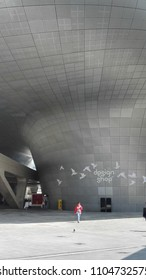 Seoul, South Korea  - September 12, 2017: People visits Dongdaemun Design Plaza (DDP). The newest and most iconic landmark of the Korean design industry with modern interior curve shape architectural.