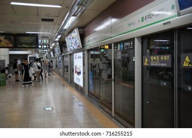 SEOUL, SOUTH KOREA - September 12, 2017:Hongdae(Hongik University) Subway Station platform Screen Doors.