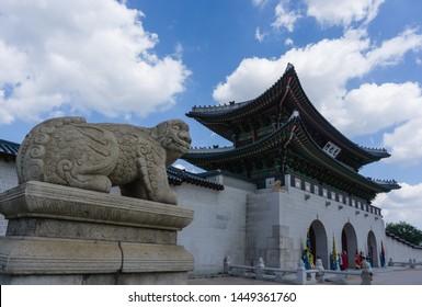 Seoul, South Korea, September 18th, 2017 : Gwanghwamun gate as main gate and south gate of Gyeongbokgung Palace in Seoul South Korea