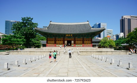 Seoul , South korea - September 20 , 2017 : Deoksugung Palace