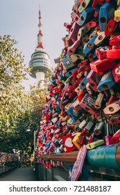 SEOUL, SOUTH KOREA - September 21, 2017: N Seoul Tower, the famous attraction on Namsan mountain in Seoul.