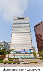 SEOUL, SOUTH KOREA - SEPTEMBER 27, 2014:  Skyscraper (1988) of Shinhan Bank Headquarters in Seoul. Shinhan Bank is the oldest bank in Korea (founded in 1897)