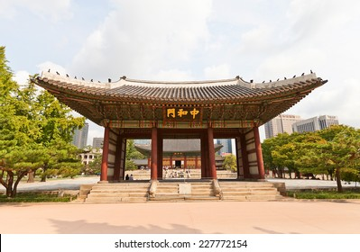 SEOUL, SOUTH KOREA - SEPTEMBER 27, 2014: Junghwamun Gate (constructed in XV c., rebuilt in 1906) of Deoksugung Palace in Seoul, Korea. Palace was the residence of Joseon Dynasty kings