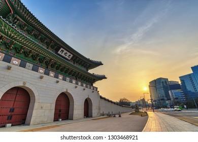 Seoul South Korea, Sunrise city skyline at Gwanghwamun Gate (translation : Gwanghwamun name of the gate)
