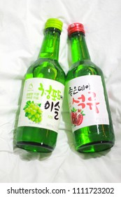 SEOUL, SOUTH KOREA Tuesday, January 28, 2017 at 6:57 PM in Seoul City, Korea. Jinro Chamisul Soju. It is a famous clear, colorless distilled beverage of Korean origin.