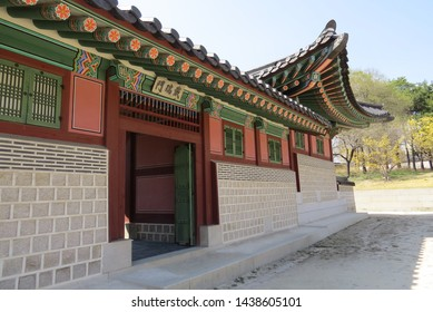 Seoul, South Korea-April 4th 2019: The balance structure and delicate carvings where dancheong painting attest to the dynasty's authority