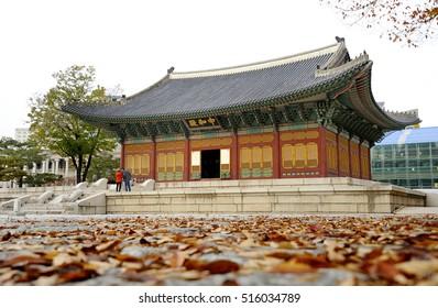 SEOUL, SOUTH KOREA-NOVEMBER 10: Changgyeong Palace is a palace located in Seoul, South Korea.The palace was built in the mid-15th centuryNovember 10, 2015 Seoul, South Korea