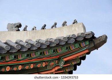 SEOUL, SOUTH KOREA-NOVEMBER 11, 2015; Roof detaiil of the Heungryemun gate, the south entrance to Gyeongbok Palace (after passing the main gate)