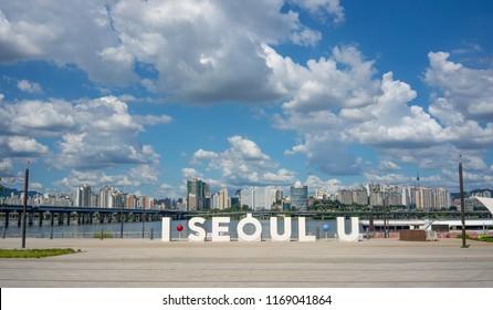 I Seoul U Sign at Yeouido Hanksng Park , a famous Park beside Han river : Seoul , South Korea - July 2018