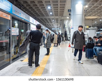 SEOUL,KOREA-MARCH 20: Incheon International Airport terminal 1 station facade on MARCH 20,2019 in Seoul,Korea.KTX operated from this station with stops at Geomam Station and Seoul Station.