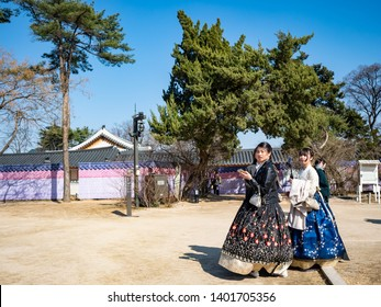 SEOUL,KOREA-MARCH 22: Gyeongbokgung Palace facade on MARCH 22,2019 in Seoul,Korea.It was the main royal palace of the Joseon dynasty,built in 1395 and served as the home of Kings of the Joseon dynasty