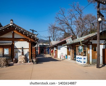 SEOUL,KOREA-MARCH 22: National Folk Museum of Korea facade on MARCH 22,2019 in Seoul,Korea.The museum presents historical artifacts that were used in the daily lives of Korean people in the past.