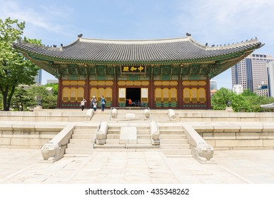 Seoul,South Korea 21 May 2016 - The view of Deoksugung Palace at Seoul city, South Korea.