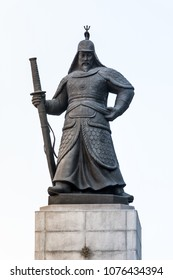 SEOUL/SOUTH KOREA - FEBRUARY 26: Statue of Admiral Yi Sun Shin on 02 26 2018 in SEOUL SOUTH KOREA