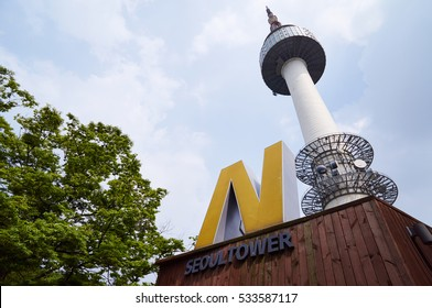 SEOUL/SOUTH KOREA - Jun 29,2013 :  N Seoul Tower, the famous attraction on Namsan mountain inn Seoul/South Korea