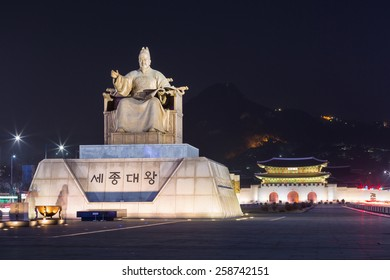 Seoul,South Korea - March 1, 2015: Statue of Sejong the Great, the king of South Korea