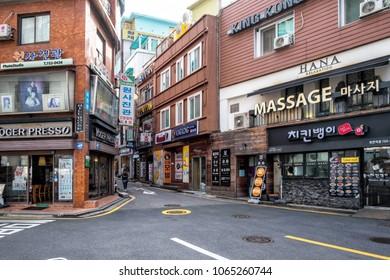 SEOUL,SOUTH KOREA - MARCH 29, 2018: Empty street near Hoehyeon Station in Seoul on 29 March 2018 in winter