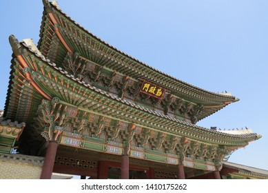 Seoul,South Korea-April 4th 2019: Gyeongbokgung palace in Seoul, South Korea. The balance structure and delicate carvings where dancheong painting attest to the dynasty's authority.