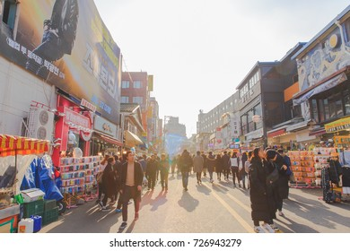 SEOUL,SOUTH KOREA-JANUARY 3 ,2017: Many people at Hongdae Shopping Street in the evening