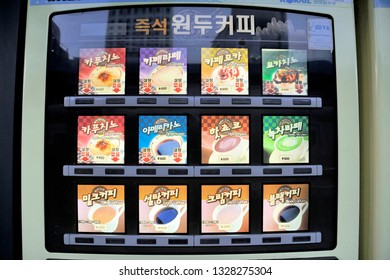 SEOUL,SOUTH KOREA-NOVEMBER 12,2015: A vendor machine for about 12 various kinds of coffee in Seoul, South Korea