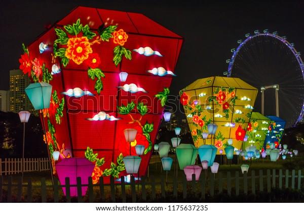 Sep 092018 Lanterns Mid Autumn Festival Stock Photo (Edit