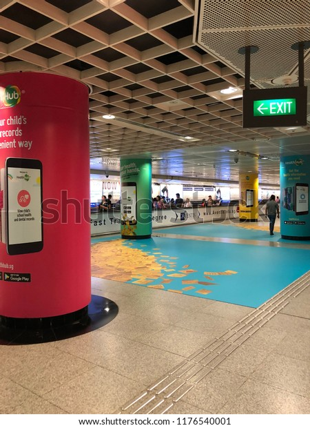 Sep 092018 Link Way Dhoby Ghaut Stock Photo (Edit Now