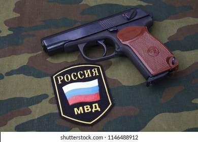 Sep. 21, 2017. Russian Police uniform badge with 9mm handgun Makarov on camouflage uniform background