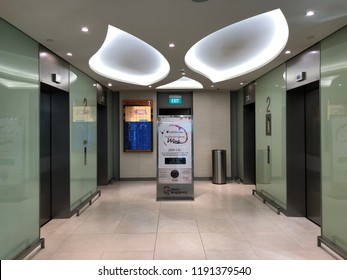 Sep 29/2018 Lift lobby at L2 of Plaza Singapura shopping mall during midday, Singapore