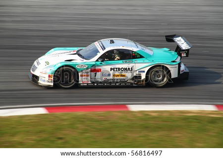 Sepang Malaysia June 20 Petronas Lexus Stock Photo Edit Now