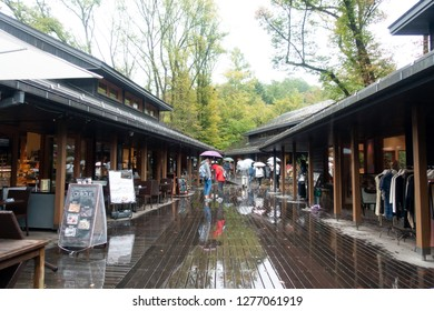 Sept 2018 - Karuizawa, JAPAN: Harunire Terrace, famous shopping district at Karuizawa with numerous delicious restaurants and specialty shops which attracts a lot of tourists.