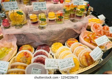 Sept 2018 - Karuizawa, JAPAN: Jellies are one of the most famous local souvenirs you can get at Karuizawa, many comes in different package and taste.