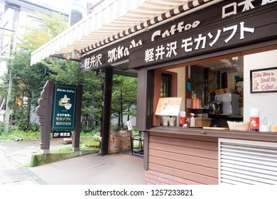 Sept 2018 - Karuizawa, JAPAN: Mikado Coffee is a famous stall selling coffee drink and also mocha soft cream at Kyu-Karuizawa Street, a famous shopping area for tourists.