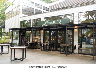Sept 2018 - Karuizawa, Japan: The SAWAMURA Bakery is a famous bakery in Karuizawa, Nagano. It attracts a lot of local people and tourist who go early in the morning specially for their breakfast.