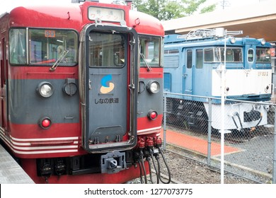 Sept 2018 - Karuizawa, JAPAN: The Shinano Railway Line is a line that connects to popular tourist locales like Karuizawa, the old Japanese cities Ueda and Komoro, and many famous hot springs.