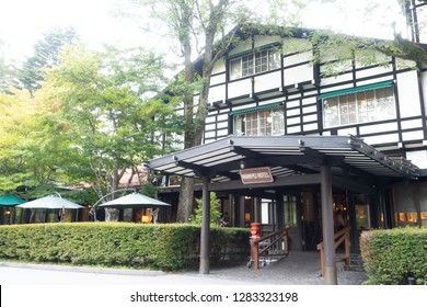 Sept 2018-Karuizawa,JAPAN:Mampei Hotel in Karuizawa is one of Japan's representative classic hotel with long history and tradition since 1894.Mr. John Lennon spent four summers from 1976 to 1979 here.