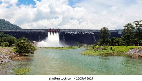 September 07 2018: Khun Dan Prakan Chon Dam,This 2.5 km dam is likely the biggest dam in southeast asia and it's the biggest mixedconcrete dam in the world.