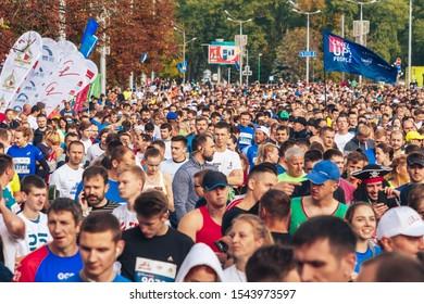 September 15, 2018 Minsk Belarus Half Marathon Minsk 2019 Men and women stand on the road waiting for the start of the half marathon