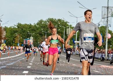 September 15, 2018 Minsk Belarus Half Marathon Minsk 2019 Men and women of last strength run a marathon