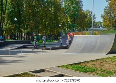 September 16, 2017 Kharkov. Gorky Park. Children go roller-skating on a sports field in the park.