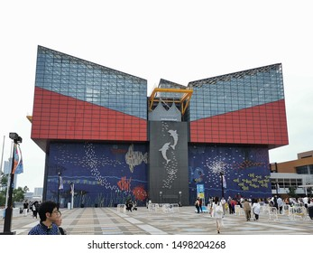 September 2, 2019 - Osaka's KAIYUKAN is the world's largest aquarium. There are large tanks, areas to experience nature from all around the world - Japan