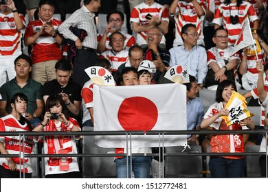 September 20, 2019, Tokyo, Japan, Japanese supporter at the 2019 Rugby World Cup in Japan at the Ajinamoto Stadium,Tokyo.