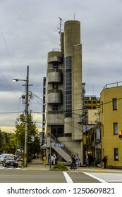 September 2018. Interesting architecture. Hight cylindrical house in Kyoto town. Japan.