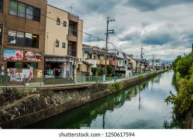 September 2018. Katsura river channel in Kyoto town. Japan.