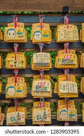 "September 2018. Spetial tablet ""Ema"" with desires near the temple in Kyoto. Japan."