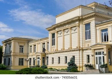 September 22, 2017 Bucharest/Romania - The Romanian Academy (Academia Romana) building, the highest scientific authority in the country