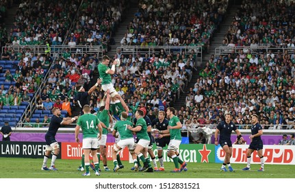 September 22, 2019, Yokohama, Japan,The 2019 Rugby World Cup Pool A match between Ireland and Scotland at Nissan Stadium, Yokohama.