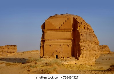 September 23, 2017 -  Al-Ula, Saudi Arabia: Qasir Al Farid  or Qasr Al-Fareed which is a single tomb carved into a small dome that stands alone in the open at the Madain Saleh or Al-Hijr.