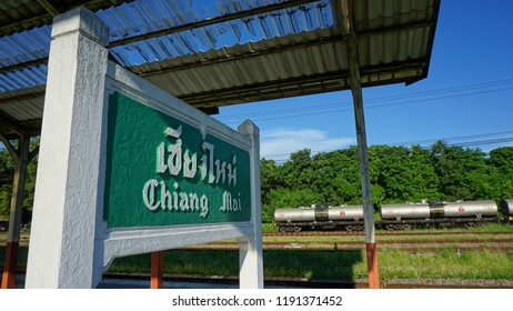 September 25,2018: Chiang Mai Railway Station, Thailand