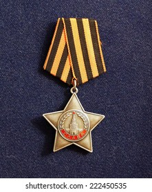 September 26, 2013: Order of Glory III Degrees (USSR)